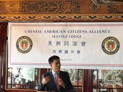 chinese american citizens alliance essay contest
